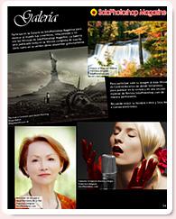 Galería SoloPhotoshopMagazine