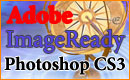 Funciones de ImageReady CS2 en Photoshop CS3