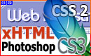 Diseño Web con Adobe Photoshop CS3 y HTML
